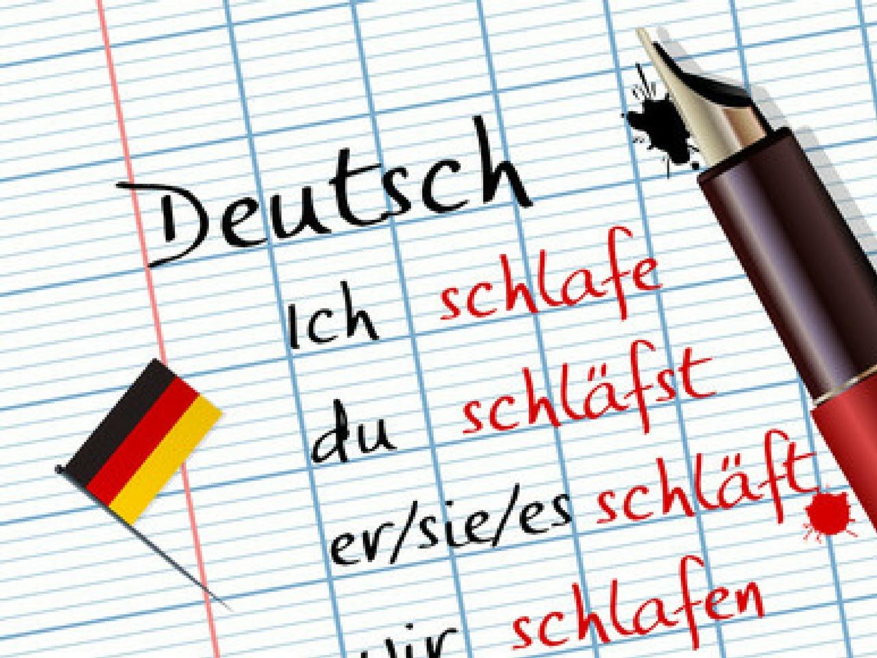 Métodos para Aprender Alemán en Internet